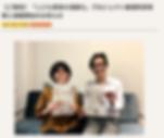 スクリーンショット 2020-04-13 14.34.11.png