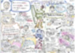 8_sasaya_1.jpg