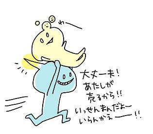 2人_8.jpg
