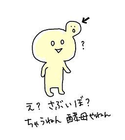 ぷく_14.jpg