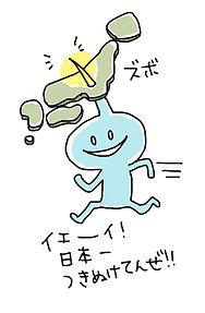 ぴか_11.jpg
