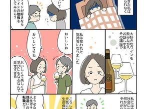 日経DUAL更新:当たり前は奇跡。河田さんファミリー前編