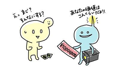 2人_7.jpg