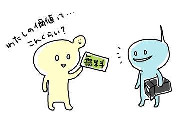 2人_5.jpg