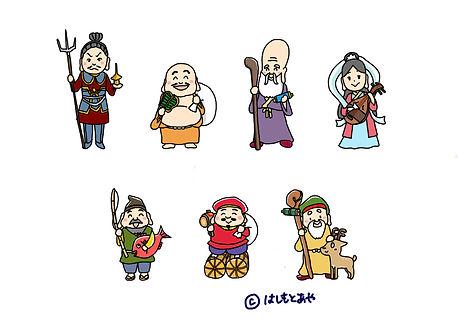 ©七福神個別.jpg