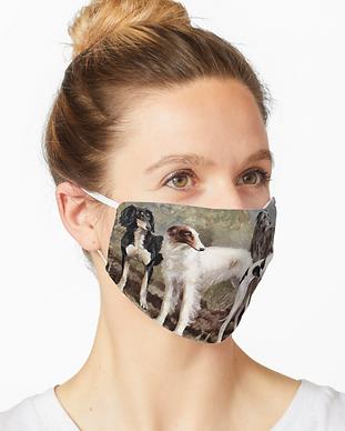 Sighhound mask.PNG