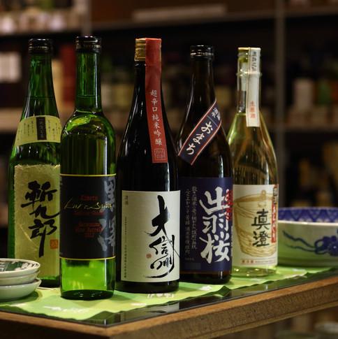 日本酒と古伊万里