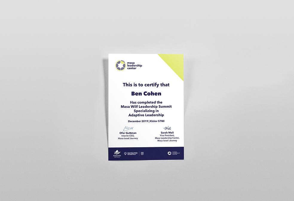 leadership-certificate.png
