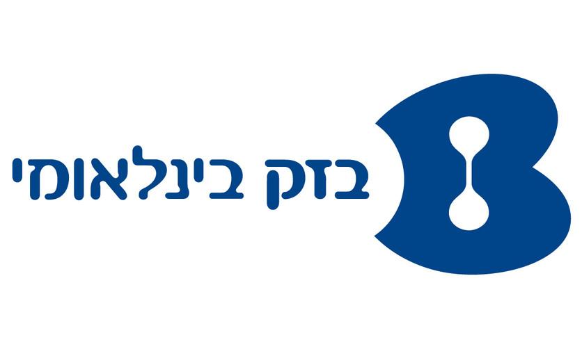 לוגו בזק בינלאומי.jpg