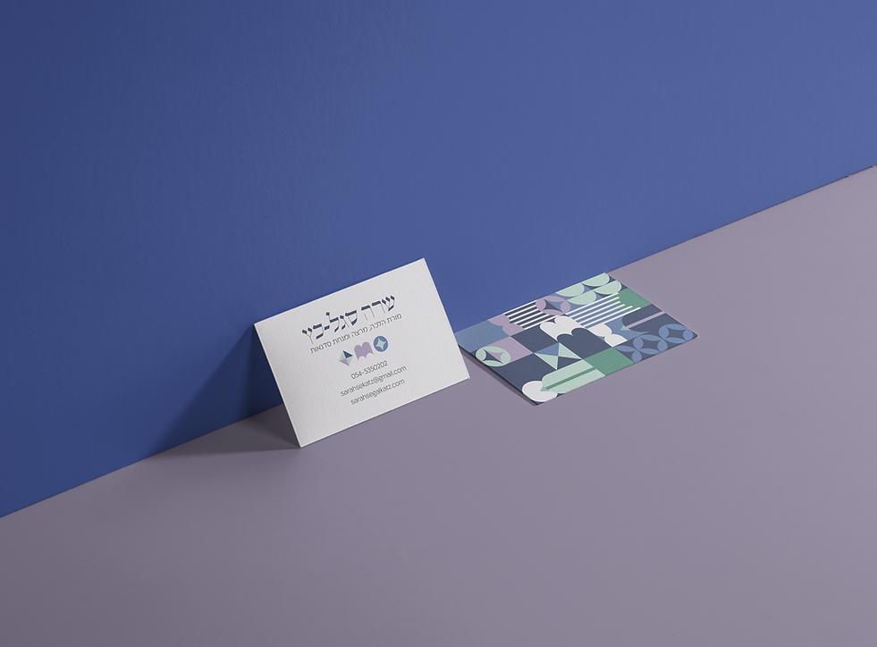 Business-Card-Branding-Mockup-sara2.png