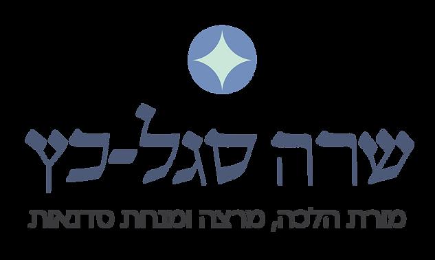 logo-sara3.png