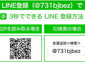 公式サイト【親子♡とも育ちサロン】登録無料!!