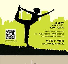 yoga poster6.jpg