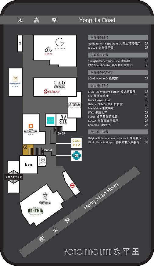 永平里地图变形5合并字体-wincy.jpg