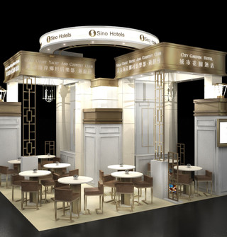 SINO GROUP BOOTH
