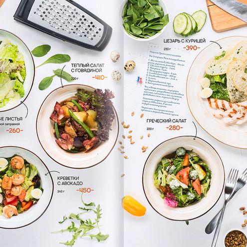 Фуд фото и дизайн меню для ресторана