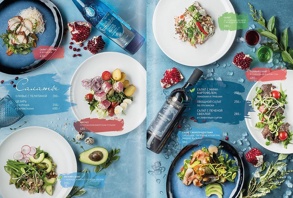 Креативное меню, дизайн меню, фуд фото, фото блюд