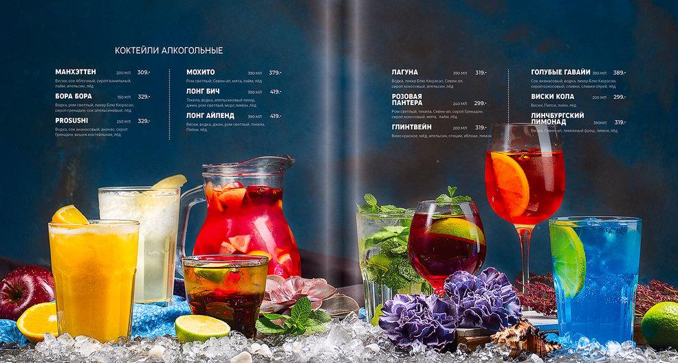 Фуд фото и дизайн меню для кафе