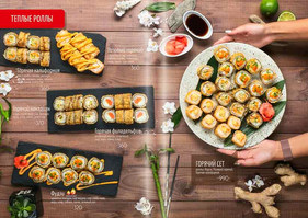 Дизайн меню с фотографиями для ресторана МАКИ МАКИ
