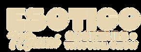 Esotico Logo beige Tropical chow.tiff