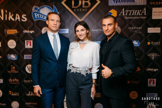 Шестой Благотворительный аукцион от DB Event в Санкт-Петербурге