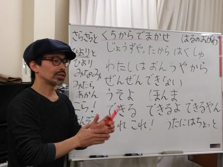 鈴木潤さんの音楽ワークショップ🎶