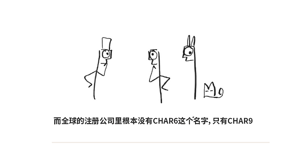 CHAR_hua-21.png