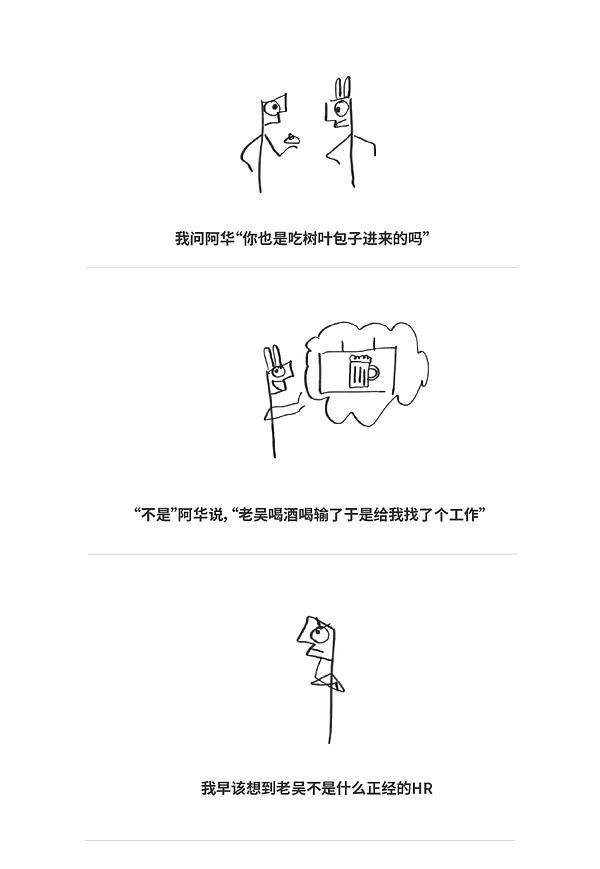 CHAR_hua-14.png