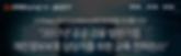 PAGO Networks 파고네트웍스 Cylance G-Privacy 데일리시큐