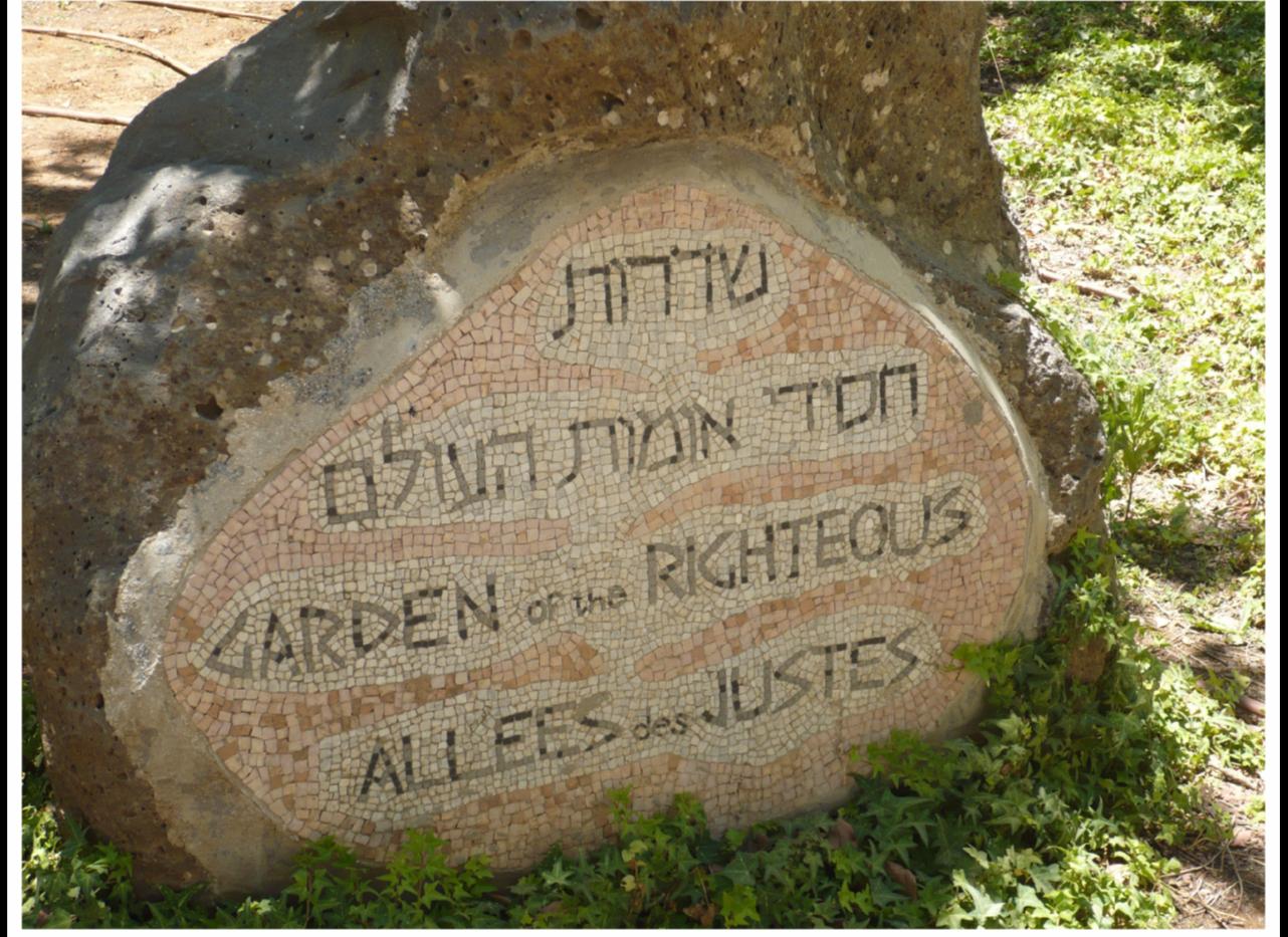 Jardim dos Justos entre as Nações no Yad Vashem