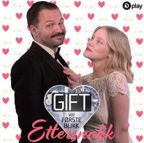 gift_ved_forste_logo.jpg
