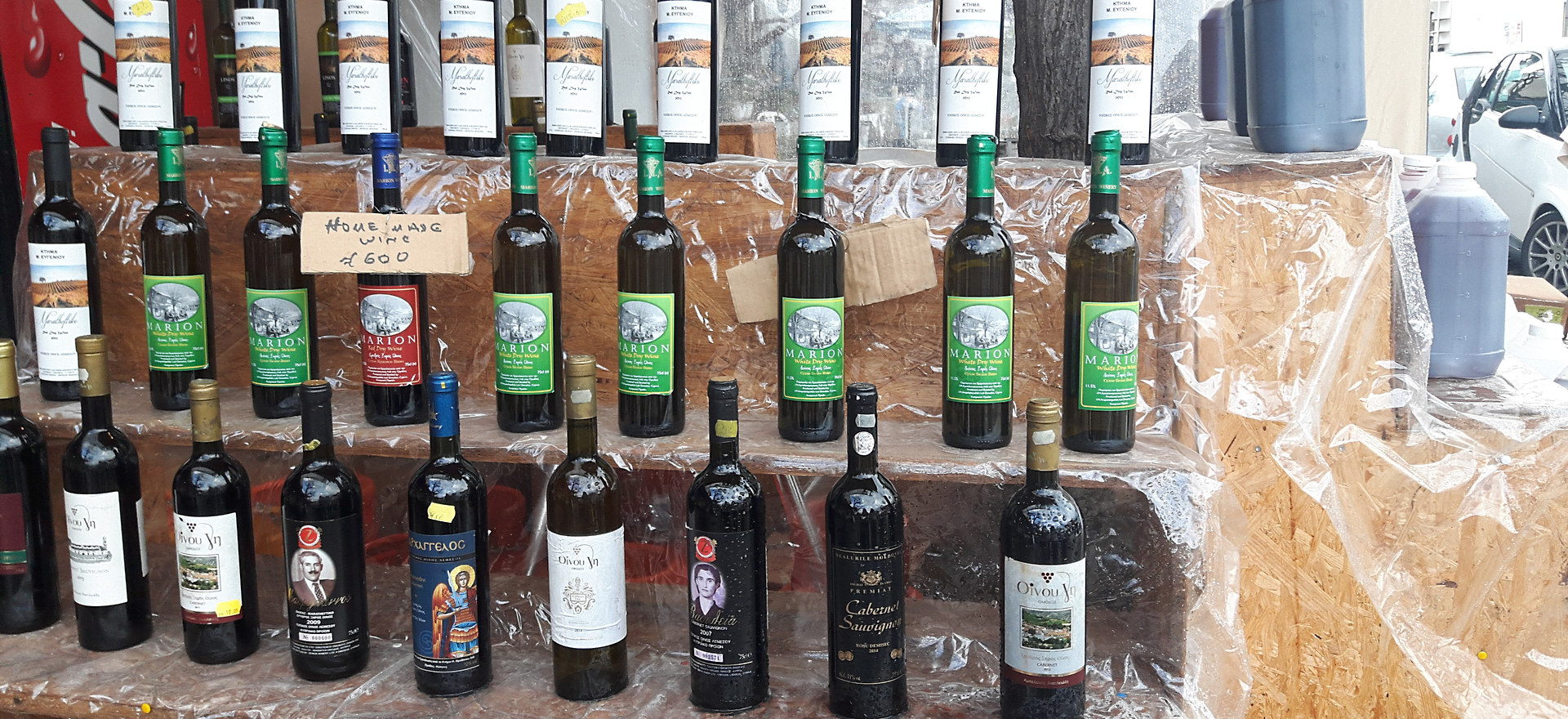 Cypriot wine production