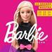 Barbie sta cambiando le forme del corpo!