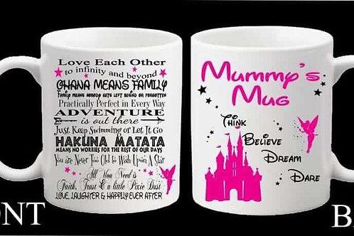 Think believe dream mug