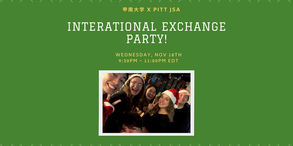 International Exchange Party with Konan University