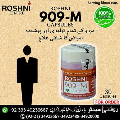 Roshni 909-M