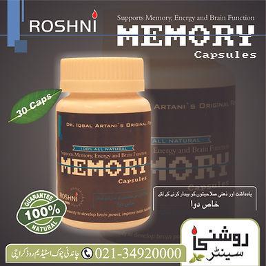 Roshni Memory Capsules