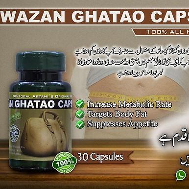 Wazan Ghatao Capsules