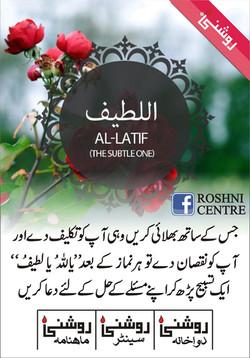 AL Lateef