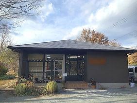 外壁・屋根塗装工事 阿蘇郡西原村K様邸.jpg