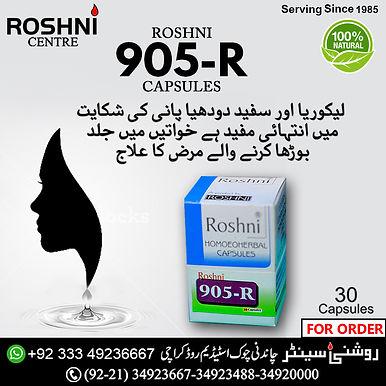 Roshni 905-R