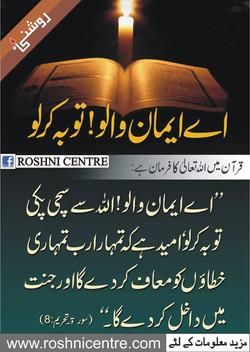 ae iman