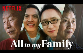 Série Netflix: All in my family