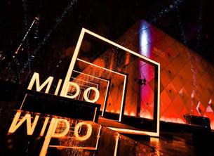 Mido上海百年庆典开启新篇章