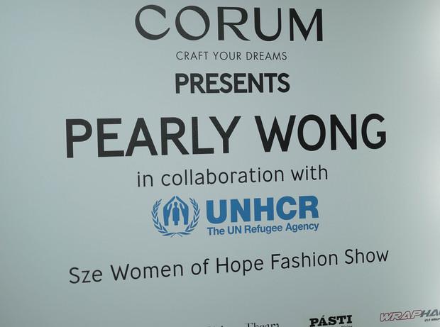 Corum X Pearly Wong 慈善合作