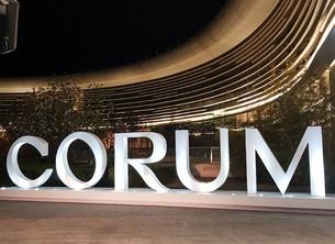 北京直击:Corum昆仑表 2019 新品发布