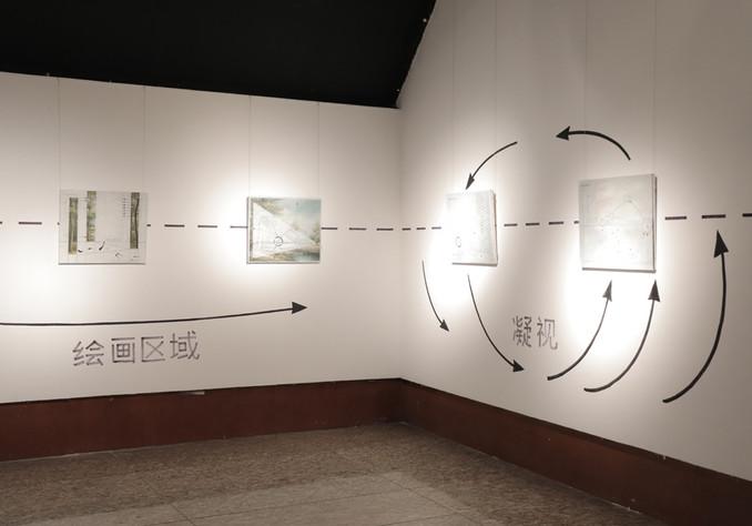 Millenial Monument, Beijing China