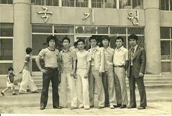 1974년 국기원에서.jpg