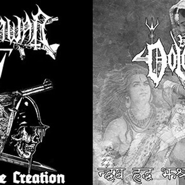 "Via Dolorosa / Nation War – Sah / Key Of The Creation  (7"")"