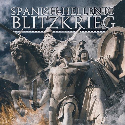 Arjuna / No Surrender – Spanish-Hellenic Blitzkrieg  (CD)